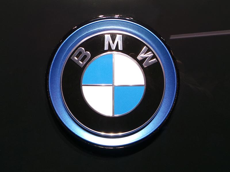 Kfz Gutachten BMW - Logo
