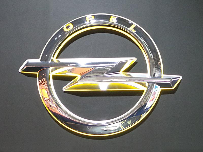 Kfz Gutachten Opel - Logo